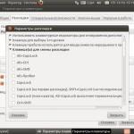 Устанавливаем Ubuntu 10.10 в качестве второй ОС