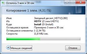 Копирование с точки доступа по wifi 802.11n