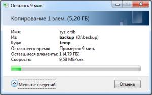 Копирование на точку доступа через wifi 802.11n
